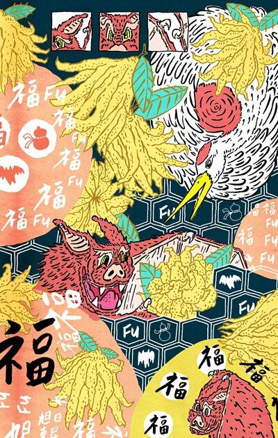 福滿盈門佛手瓜蝙蝠的插畫設計