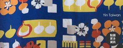 台南美術館鳳凰花與窗景記憶印花布印花設計合作