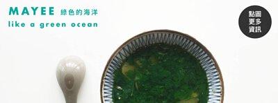 台中特色小吃麻薏印花概念設計