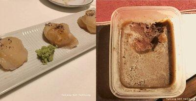 琥珀心季節料理秋刀魚冰淇淋