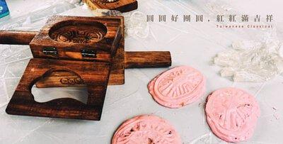 傳統紅龜粿製作模板