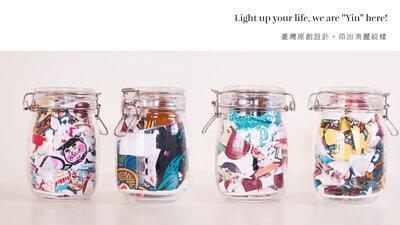 茚YinTaiwan為台灣原創印花設計品牌,藉由圖案與插畫,設計出屬於台灣文化的印花圖騰