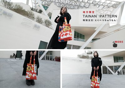 關於台南文化的印花設計,以鳳凰花為主要設計元素設計
