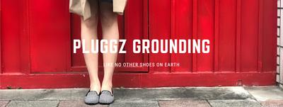 Pluggz Hong Kong grounding shoes