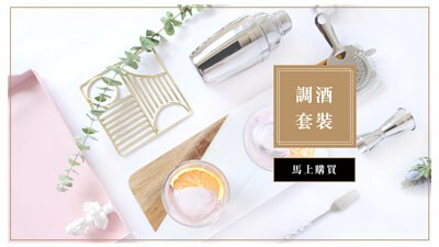 cocktail-website-middle-banner-chinese