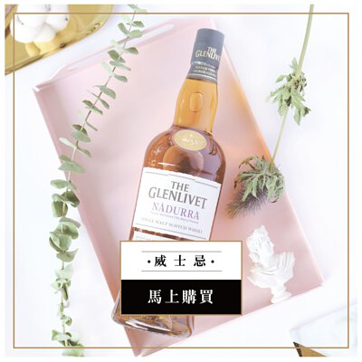 leboninternational-whisky