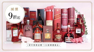 JAN-promotion-Chinese-New-Year-2019-Gifts