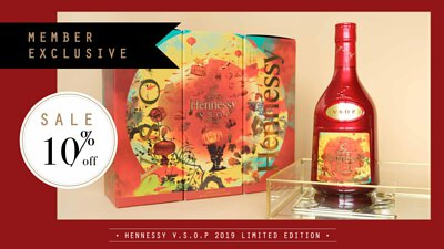 Member Exclusive-Hennessy V.S.O.P 2019 Limited Edition
