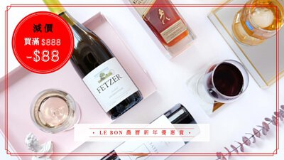 LEBON Lunar New Year Sale