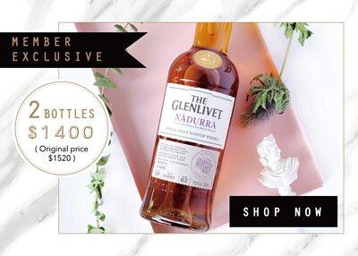 member-exclusive-glenlivet-nadurra-oloroso