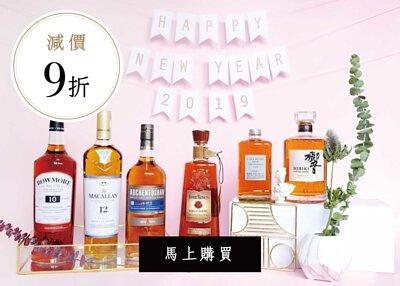 11-great-beginner-whisky