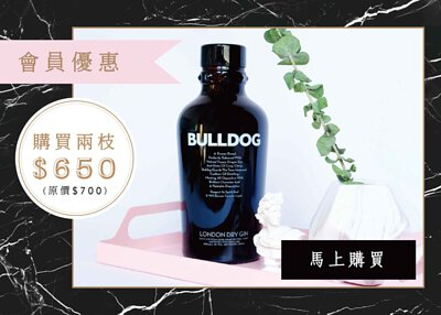 member-exclusive-bulldog-gin