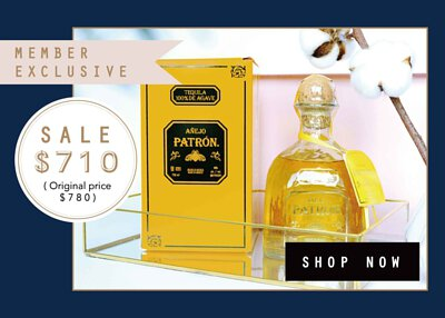 member-exclusive-patron-anejo-tequila