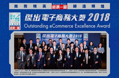 outstanding-eCommerce-excellence-award-lebon
