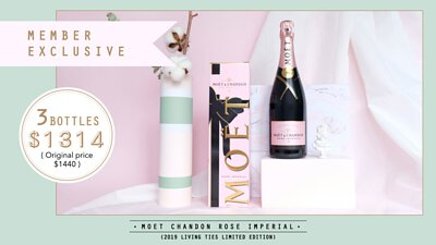 Member Exclusive-Moet Chandon Rose Imperial (2019 Living Ties Limited Edition)