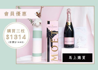 member-exclusive-moet-chandon-rose-imperial-2019-limited-edition