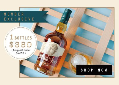 member-exclusive-buffalo-trace-bourbon