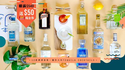 12 Tequila Cocktails Kits, Try Right Now!