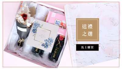 gift-idea-website-middle-banner-chinese