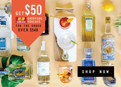 12-tequila-cocktails-kits