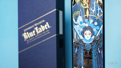 Johnnie-Walker-Blue-Label-Pioneer-City-Hong-Kong-Edition
