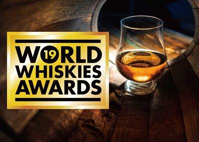 world-whiskies-awards-2019-winners-wwa