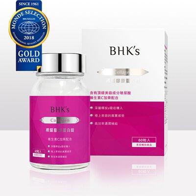 BHK's 膠原蛋白錠 網紅+素人推薦 肌膚Q彈澎潤