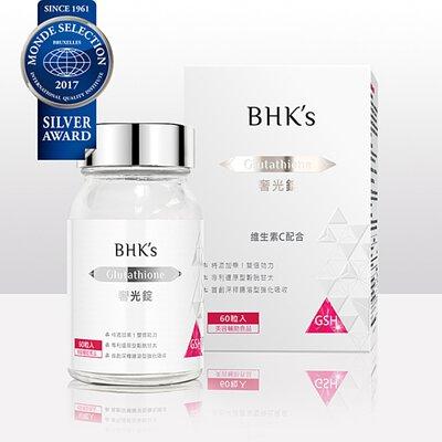 BHK's 奢光錠 網紅+素人推薦 四週亮白肌膚