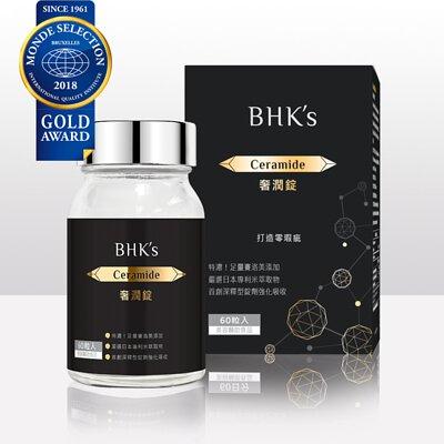 BHK's奢潤錠 網紅 + 素人推薦 撫平肌膚細紋