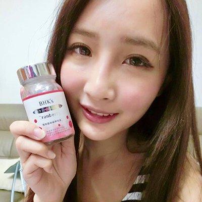 Jennifer佳蓁:私密處保養,BHK's蔓越莓錠方便攜帶又好食用!