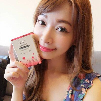 小瑾~Angela:BHK's蔓越莓益生菌一天一粒超方便,而且幾乎沒什麼熱量呢!