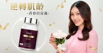 BHK's 白藜蘆醇,網紅素人好評見證,抗老防皺,極致抗氧化