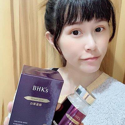 蔡跩蚊 Evelyn:吃BHK's 白藜蘆醇 皮膚亮了,妝容維持比較久,也更好入睡!