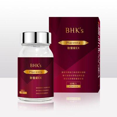 BHK's 胎盤錠EX 網紅 + 素人推薦 修復肌膚 再現完美細緻觸感