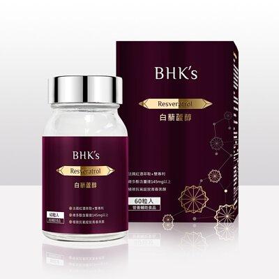 BHK's 白藜蘆醇 Q & A