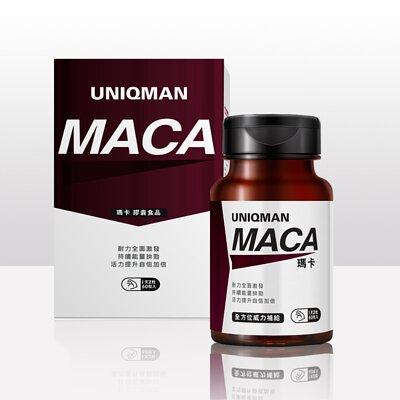 戰神必備『瑪卡Maca』  改善性功能,強化男性體力與戰力。