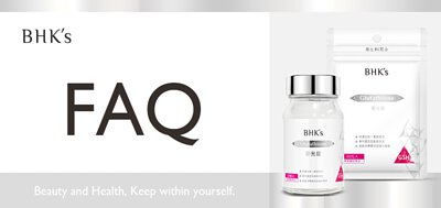 BHK's Advanced Whitening Glutathione Description & FAQ