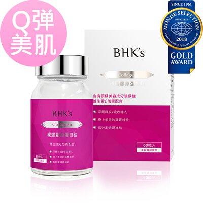 BHK's裸耀膠原蛋白錠可提升皮膚彈性,保持細嫩