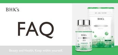 BHK's 植萃酵素 素食膠囊 Q & A