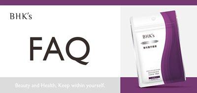 BHK's 專利魔芋纖維 Q & A