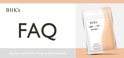 BHK's 專利白腎豆 Q & A