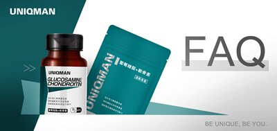 UNIQMAN葡萄糖胺+軟骨素 Q & A