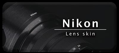 NIKON Camera skin