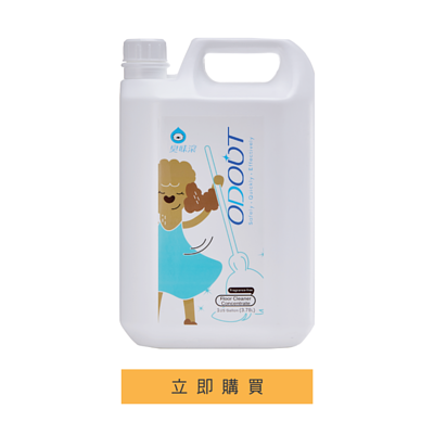 https://www.waylun.hk/products/odout-floor-cleaner-concentrate-for-dog-1%08l(p9)-1-1