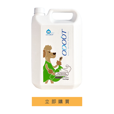 https://www.waylun.hk/products/odour-stain-remover-anti-bacterial-spray-for-dog-4l