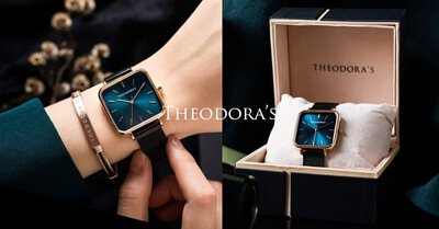 THEODORA'S, 手表, Watch,湖水绿,祖母绿