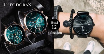 THEODORA'S, 手表, 新年, 礼物, 礼盒, 饰品, 2021