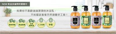 液體皂,身體,洗澡,洗頭,洗髮