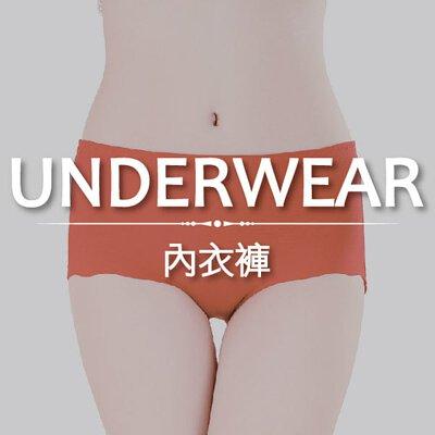大尺碼女生內衣褲
