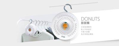 貼心掛勾設計  與衣櫥內的衣物站在一起對抗濕氣